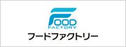 フードファクトリー(FF)2019